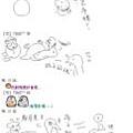 MSN_070803-雞