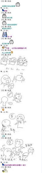 061026--萬聖劫(with元 )