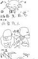 061030-彎豆與湯元(with元 )