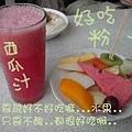 水果拼盤+果汁