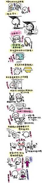 0406-泰國行-活動篇02.gif