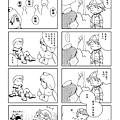 RO誌刊內頁-2