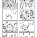 RO誌刊內頁-3 copy