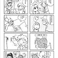 RO誌刊內頁-5