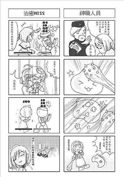 RO誌刊內頁-4