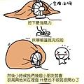 0125-床單帳篷02.gif