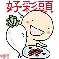 食菜頭,好彩頭。食紅棗,年年好。.jpg