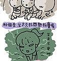 嬌生-01