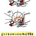 0108-打蚊子02