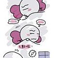 0119-睡不著02