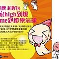 0223-新書預購01-3