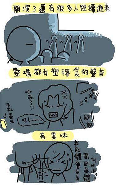 0227-送行者04