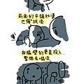 0227-送行者03