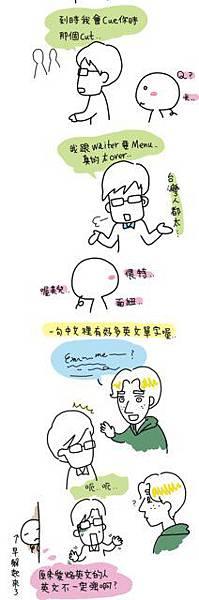烙英文02