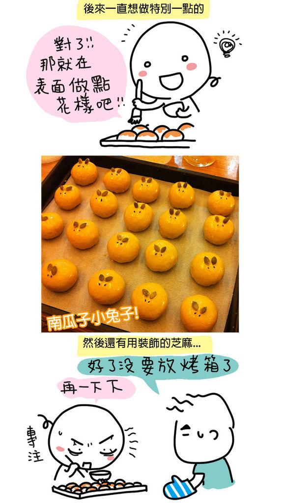 0905-彎爸的蛋黃酥02