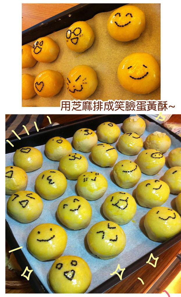 0905-彎爸的蛋黃酥03