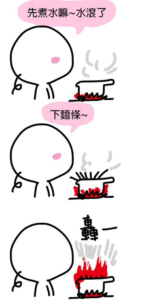 0305-燒麵條03