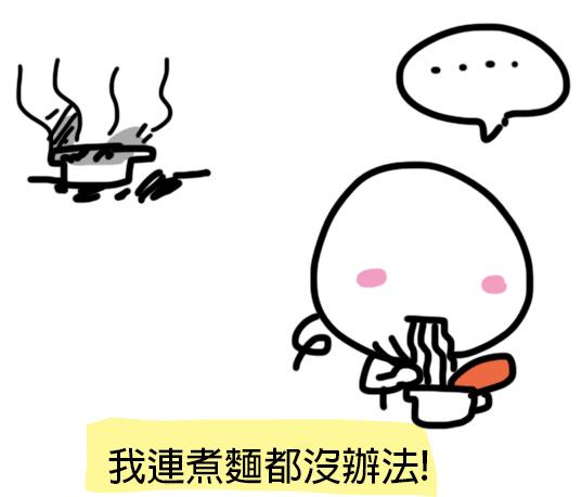0305-燒麵條04