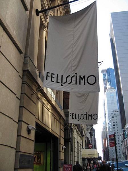 Fellissimo是家有趣的家飾設計精品店