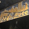 Blue Note的註冊商標