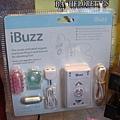 iBuzz,會隨著iPod音樂震動的情趣跳蛋