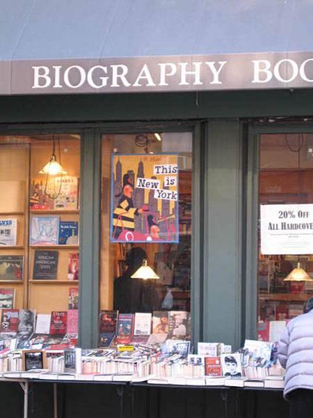Magnolia Bakery對面的書店