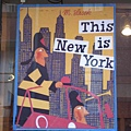 這就是紐約