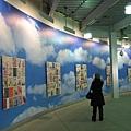 世貿大樓地鐵站裡的受難者兒女畫作