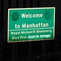 歡迎到曼哈頓!