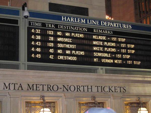 中央車站火車到站時刻表