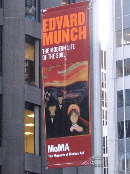 MOMA﹝現代美術館﹞的宣傳旗