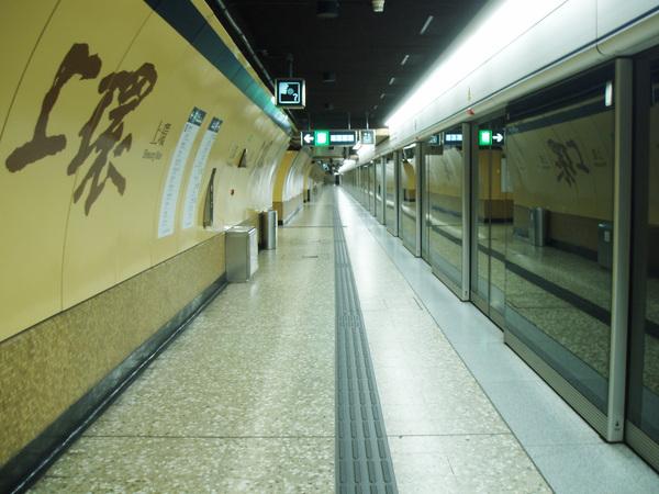 搭地鐵去上環站找小愛