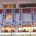 銅鑼灣某棟大樓的抗議布條,不可錯過的喜感