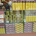 陳意齋的杏仁製品很有名,例如杏仁餅(狀似中式乾糕)和川貝杏仁露