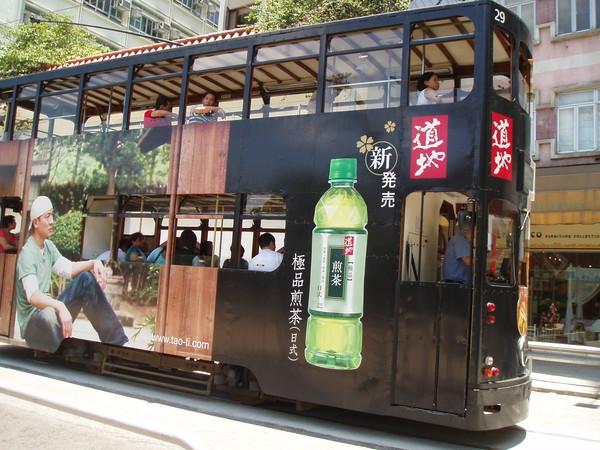 電車上有劉德華的廣告