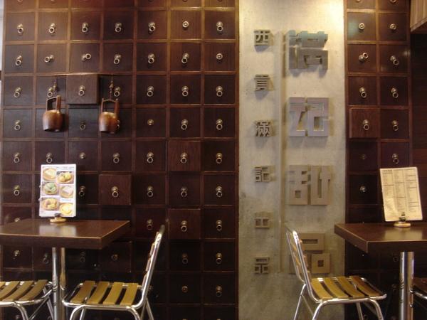 西港城內的滿記甜品,裝潢很雅致