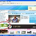 Pinxet首頁活動banner
