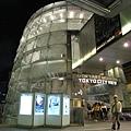 森美術館與Tokyo City View