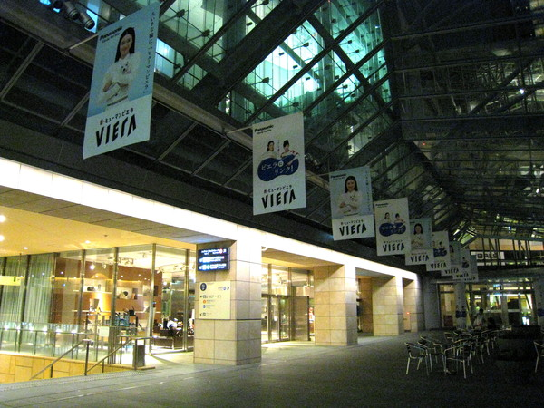 六本木Hills購物廣場的中庭