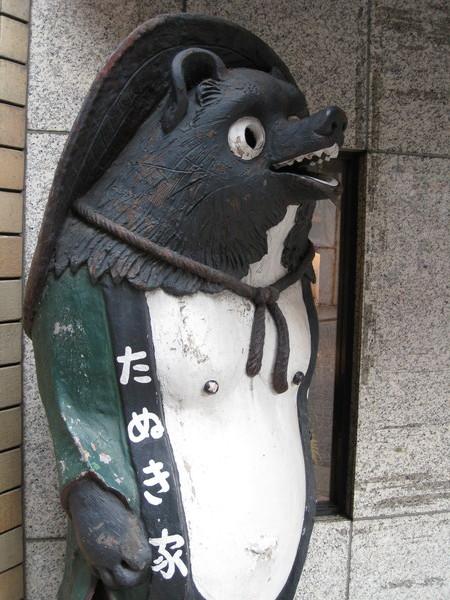 たぬき煎餅門口的大狸貓
