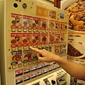 要吃什麼,都請先在門口的餐券販賣機自行付款