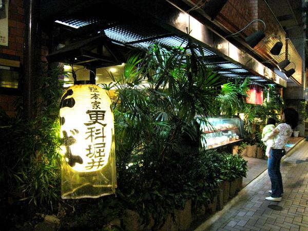 晚餐吃麻布十番有兩百年歷史的蕎麥麵老店