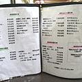 我們先點了有名的「明太子麻糬文字燒」,menu右下角那個1200日圓的就是
