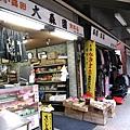 月島商店街有很多古早味的雜貨店