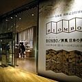 順便到Suntory美術館的販賣部買送給網友的明信片