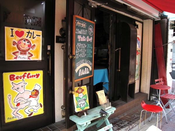 週日中午出門覓食,經過這家可愛的咖哩外帶專賣店