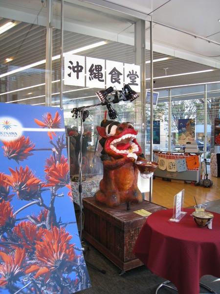 再來一張。吃拉麵的沖繩吉祥物太吸引人
