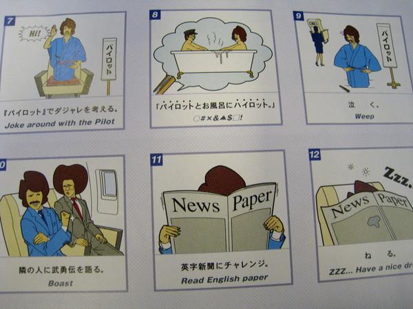 第八和第十招也很妙。據研判這則廣告應是武田篤典的作品,他的「型男講座:型男必殺五十技」也是無厘頭經典