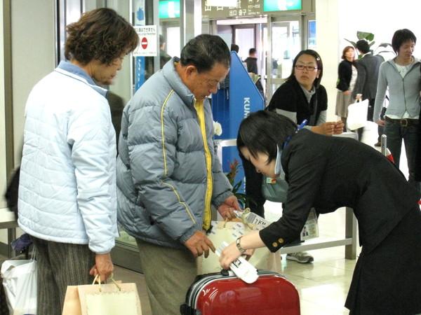離開熊本機場前要繳回行李託運存根,航空公司地勤小姐會比對序號,並幫忙取下行李吊牌。