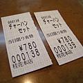我和大白都點了780日圓的叉燒拉麵套餐,沒有選擇桂花招牌的「太肉麵」